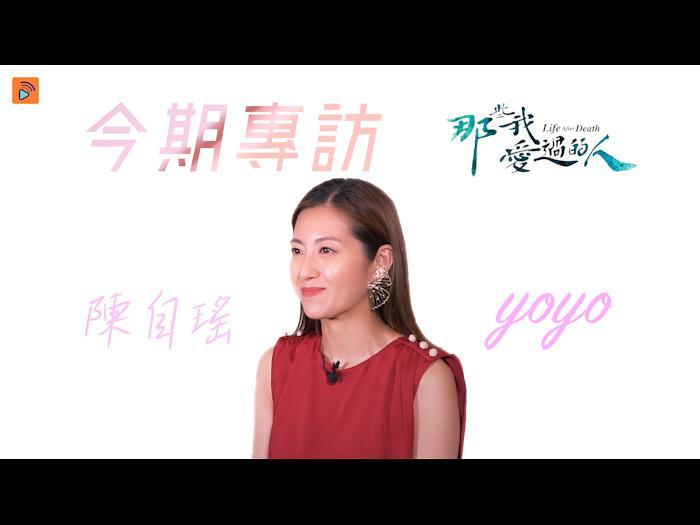 人物專訪-陳自瑤