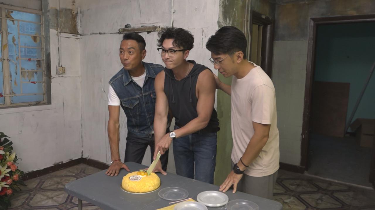(國語)王浩信生日為刑偵日記開工 獲劇組送蛋糕慶生