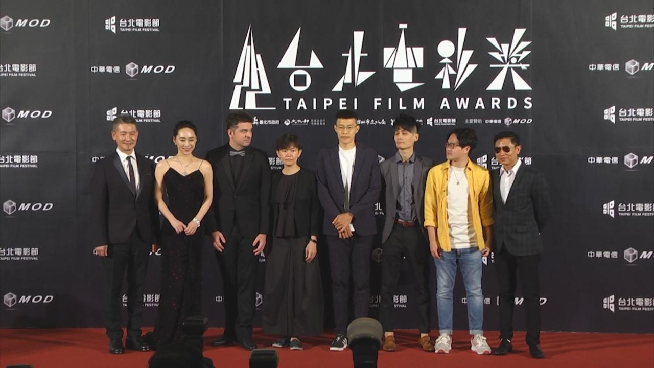 (國語)台北電影獎頒獎禮隆重舉行 王淨奪影后稱意料之外