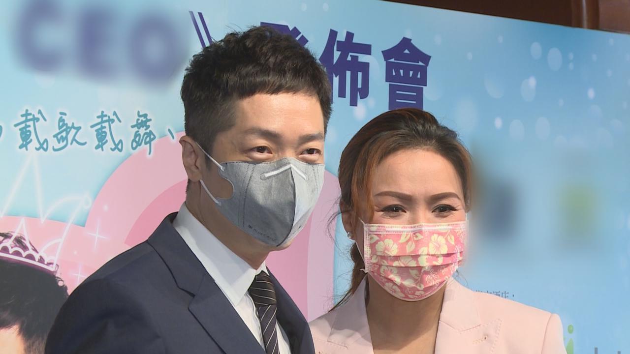 新冠肺炎疫情反覆或影響公演 馬浚偉透露已有兩手準備