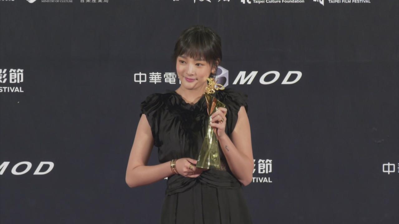 台北電影獎頒獎禮隆重舉行 王淨奪影后稱意料之外