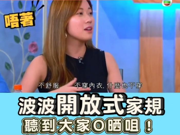【回帶系列】波波的開放式家規!