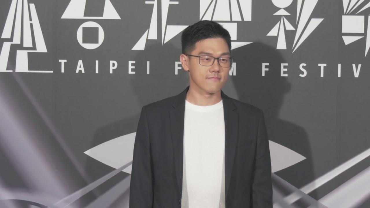 電影以校園欺凌為題 導演王威翔分享創作因由