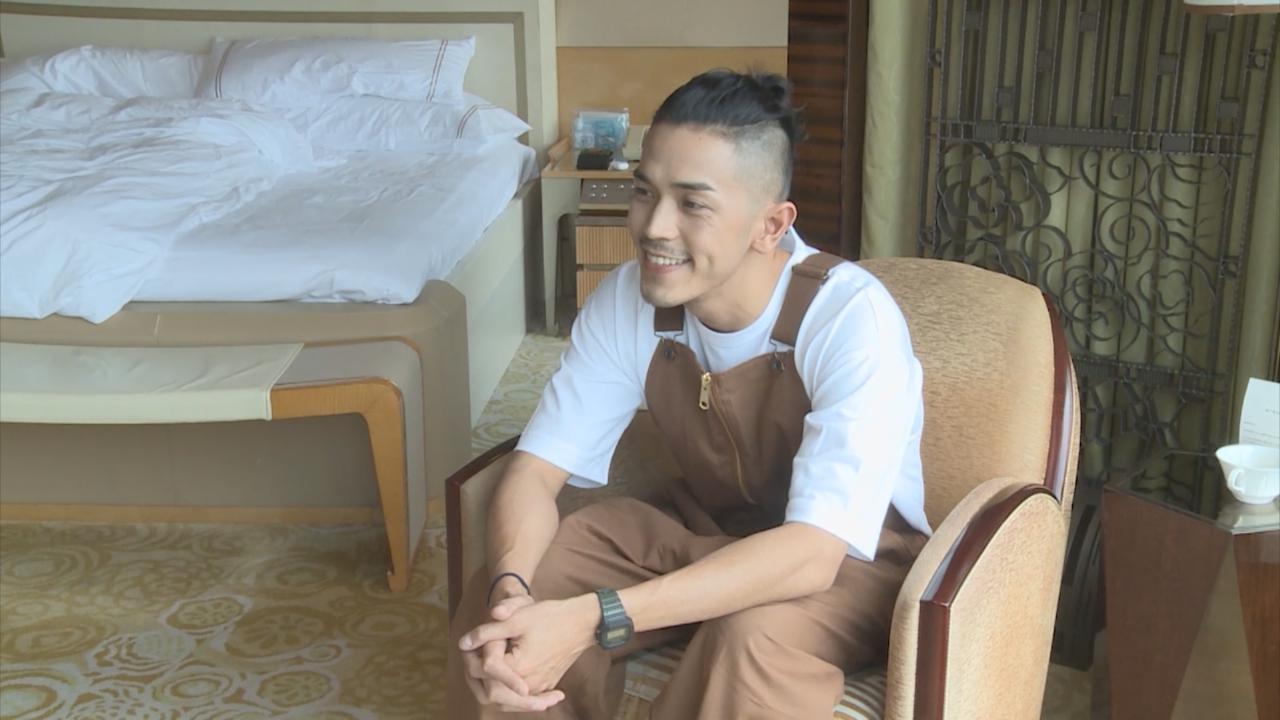 馬志威上海宣傳新劇 透露劇中飾演花花公子