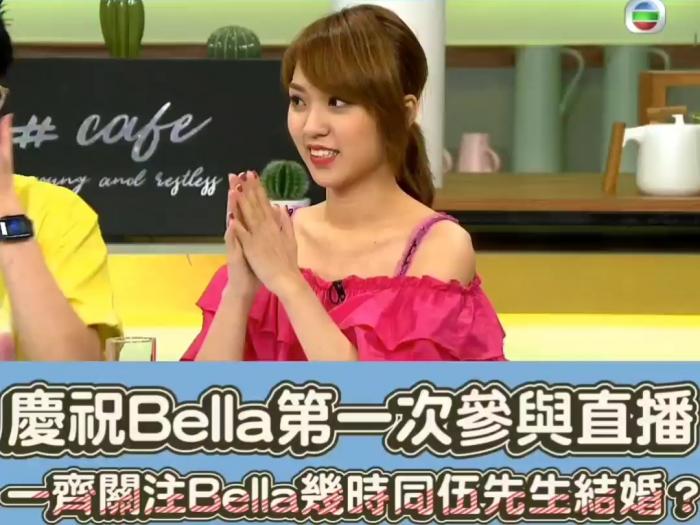 【直播精選】網民問:Bella拍拖未?