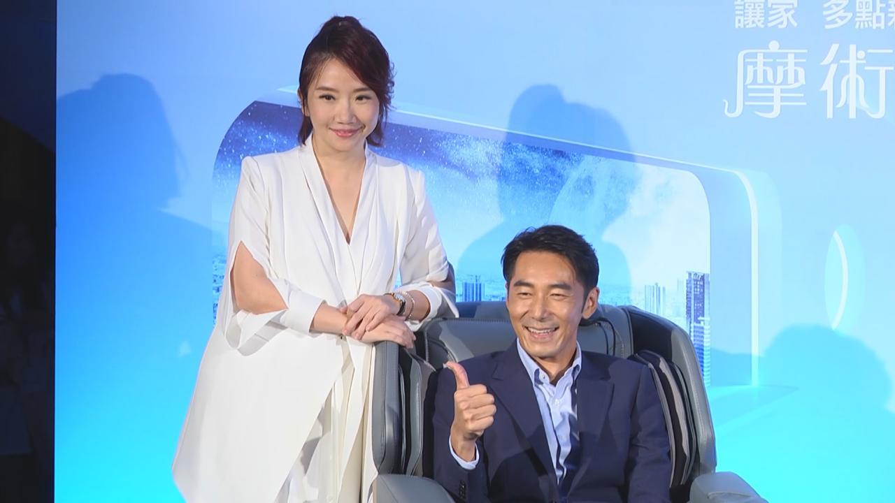 李李仁不時獲陶子製造驚喜 夫妻檔出席代言活動