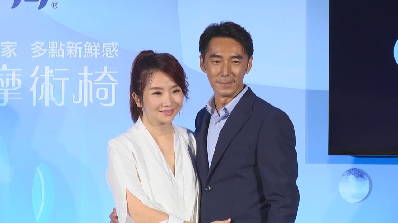 (國語)夫妻檔出席代言活動 李李仁不時獲陶子製造驚喜