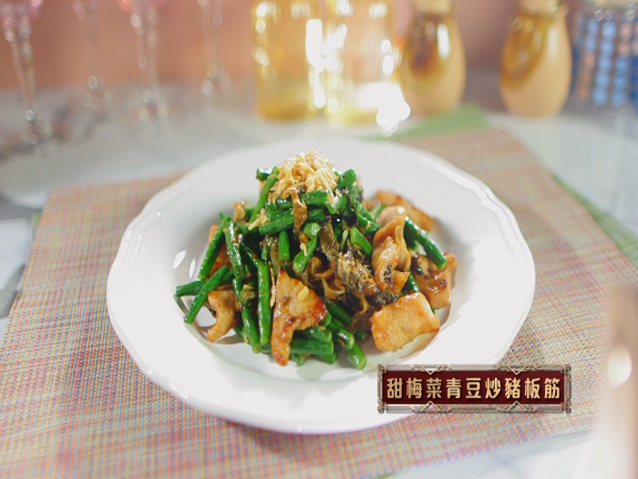甜梅菜青豆炒豬板筋