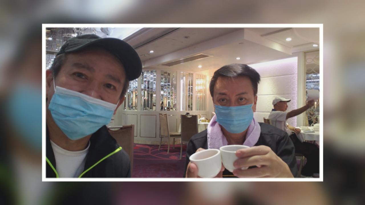 麥德羅出院第一時間約飲茶 與劉少君共慶死裡逃生