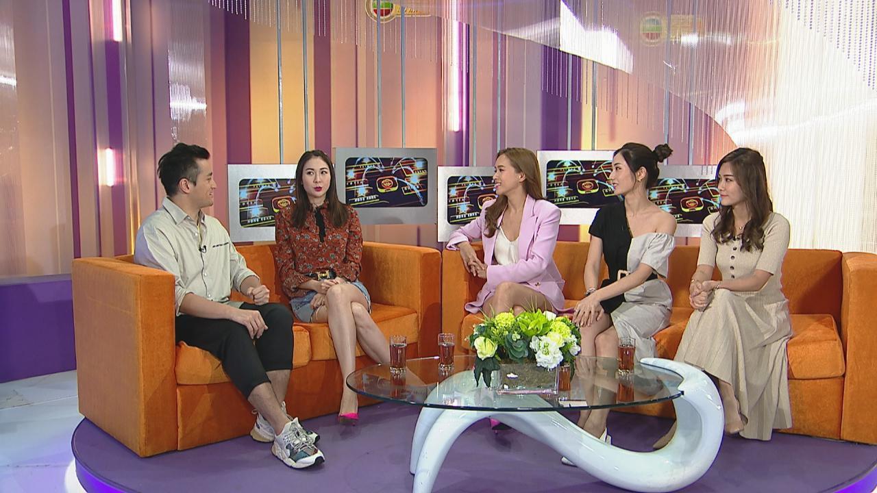 新一輯《姊妹淘》於翡翠台播出 元老級主持莊思敏嘆期待已久