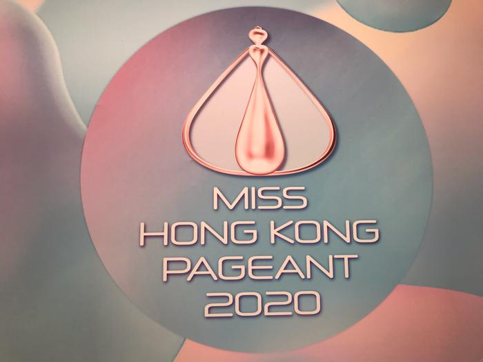 香港小姐拍宣傳片