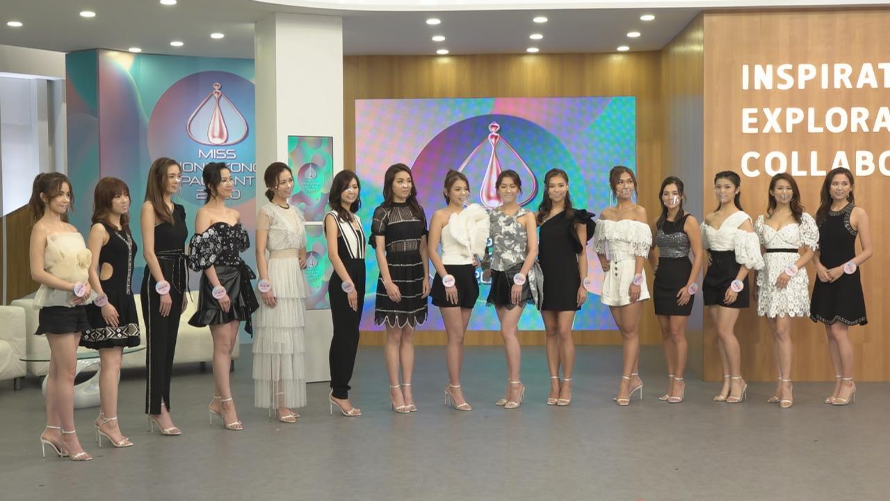 (國語)2020香港小姐競選第二輪淘汰 12強佳麗分享晉級心情