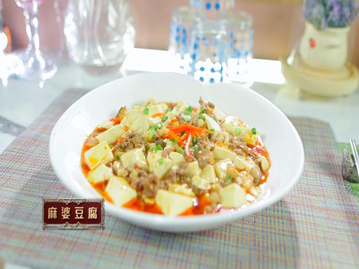 麻婆豆腐_加長版