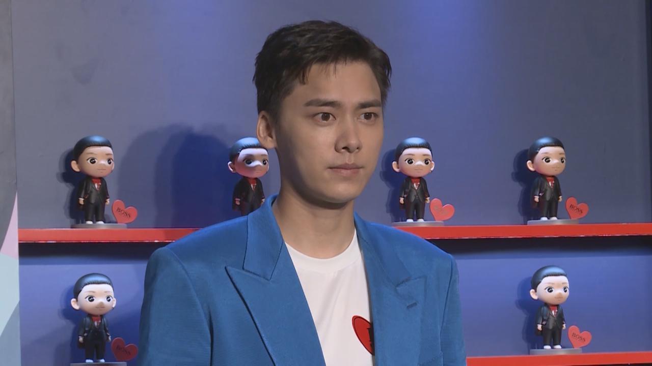 (國語)李易峰上海出席活動 大方分享日常穿搭