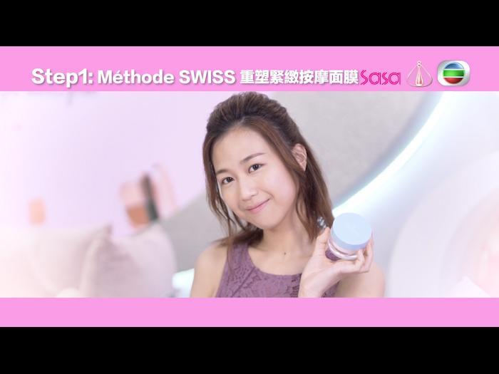 Miss Hong Kong x Sasa Beauty Secrets-sasatinnie