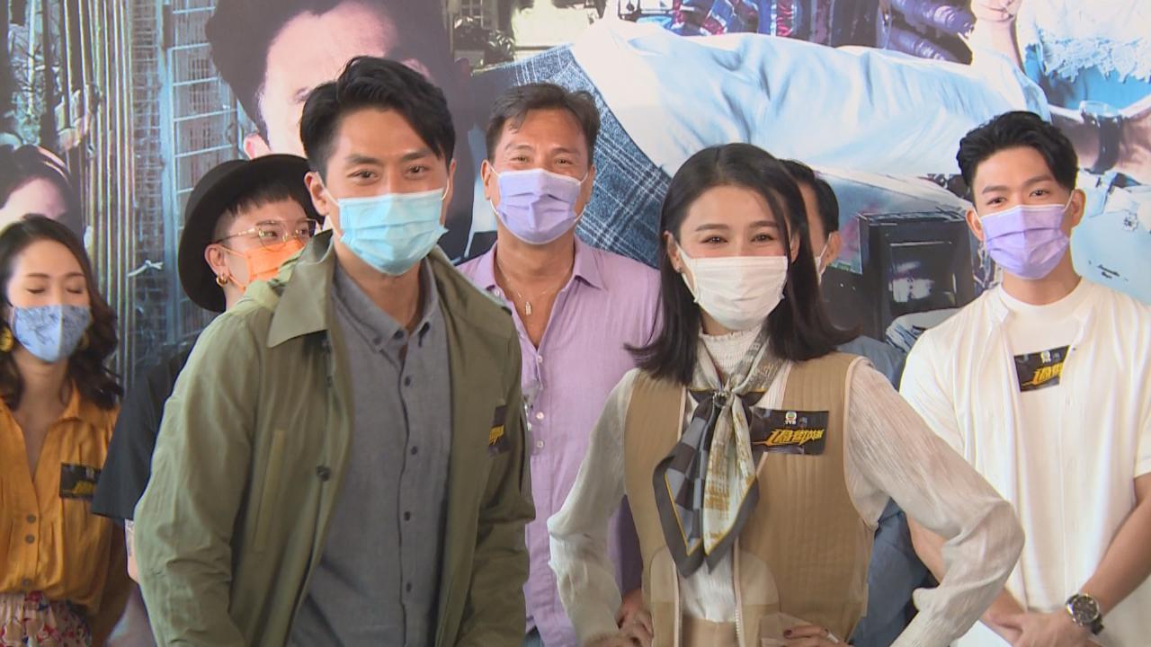(國語)與劇組宣傳過街英雄 森美大讚黃翠如演技精準