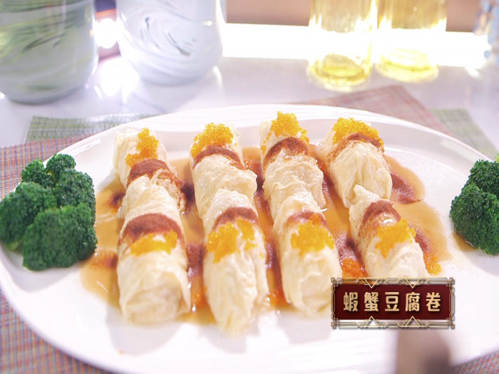 蝦蟹豆腐卷_加長版