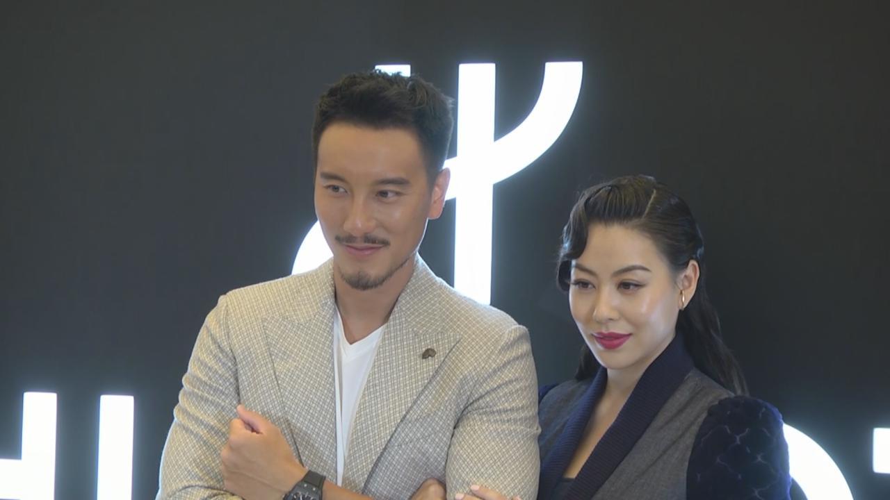 王陽明夫妻檔出席品牌活動 無特別慶祝七夕情人節