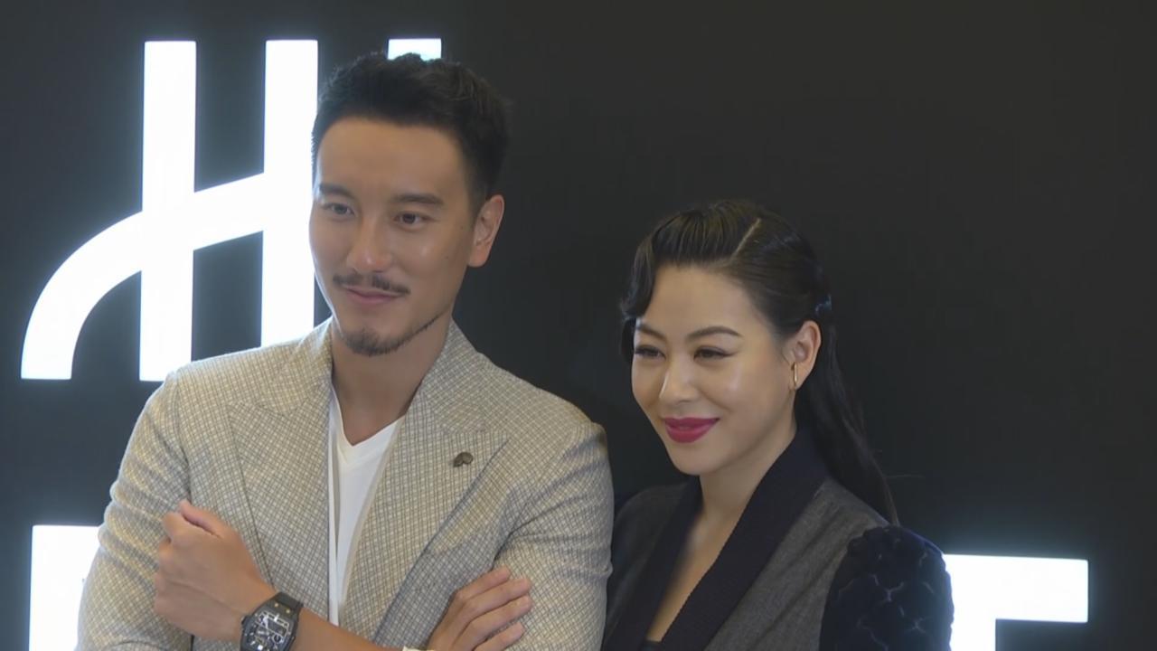 (國語)王陽明夫妻檔出席品牌活動 無特別慶祝七夕情人節