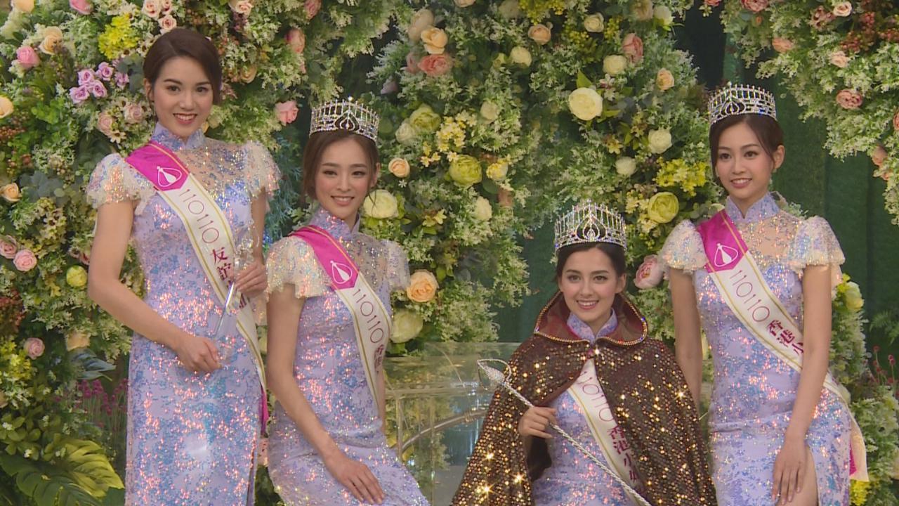 (國語)2020香港小姐競選圓滿落幕 冠軍謝嘉怡與家人溫馨慶祝