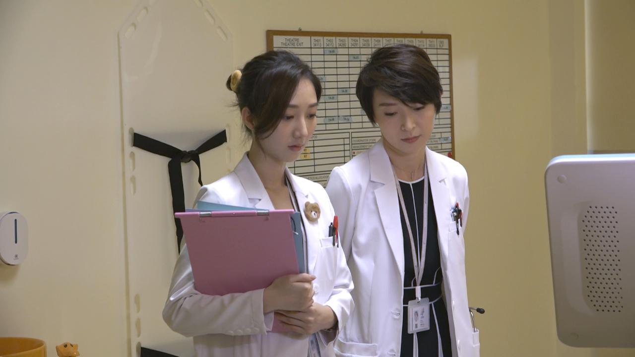 重返娘家參演兒科醫生 周家怡自爆被專業名詞考起