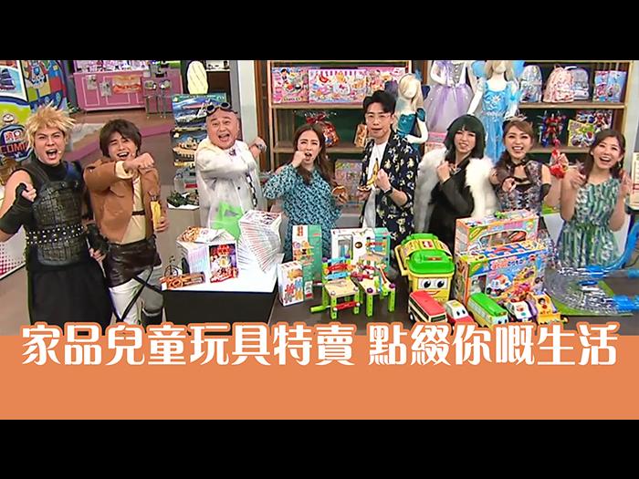 【big big 動漫節】家品兒童玩具特賣 big big shop點綴你嘅生活