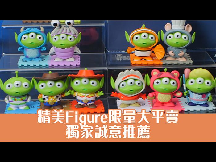 【big big 動漫節】精美Figure限量大平賣 big big shop獨家誠意推薦