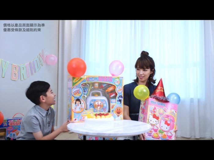 【big big 動漫節】滿有驚喜的生日禮物