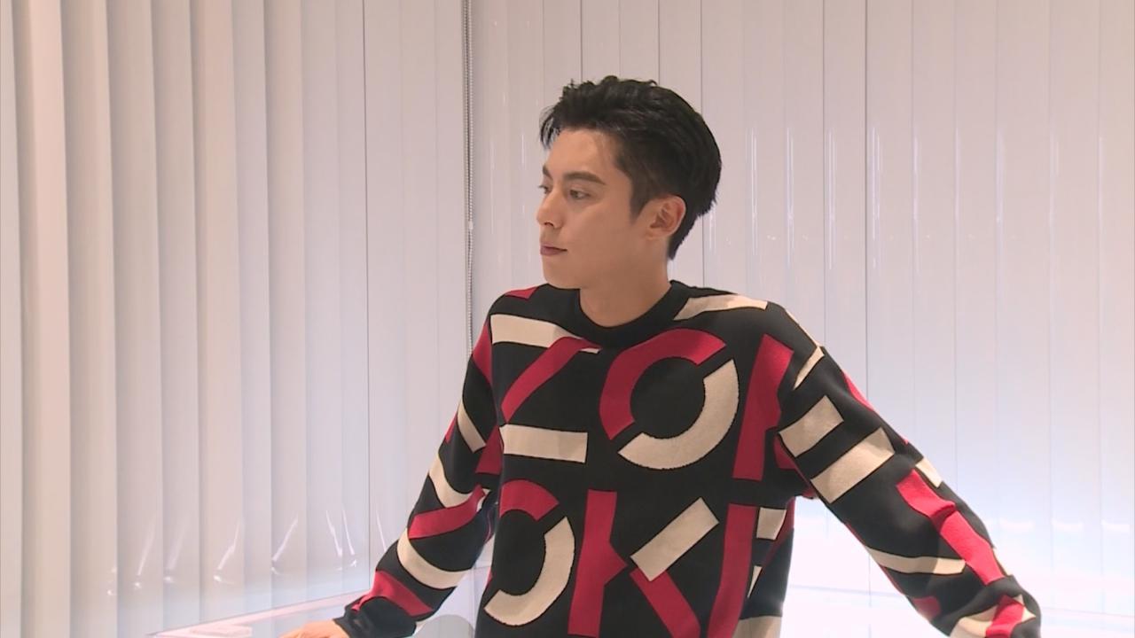 王鶴棣出席品牌活動 分享日常穿搭喜好