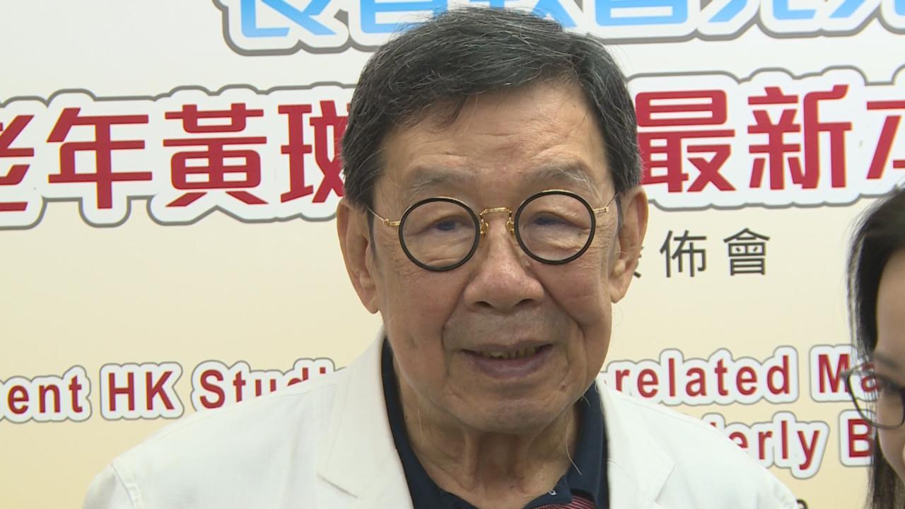 確診黃斑病變恐失明 胡楓及早接受治療