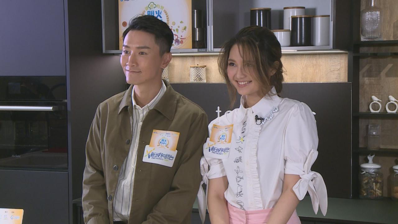 與黃妍下廚拍攝宣傳片 陳柏宇分享拿手好菜