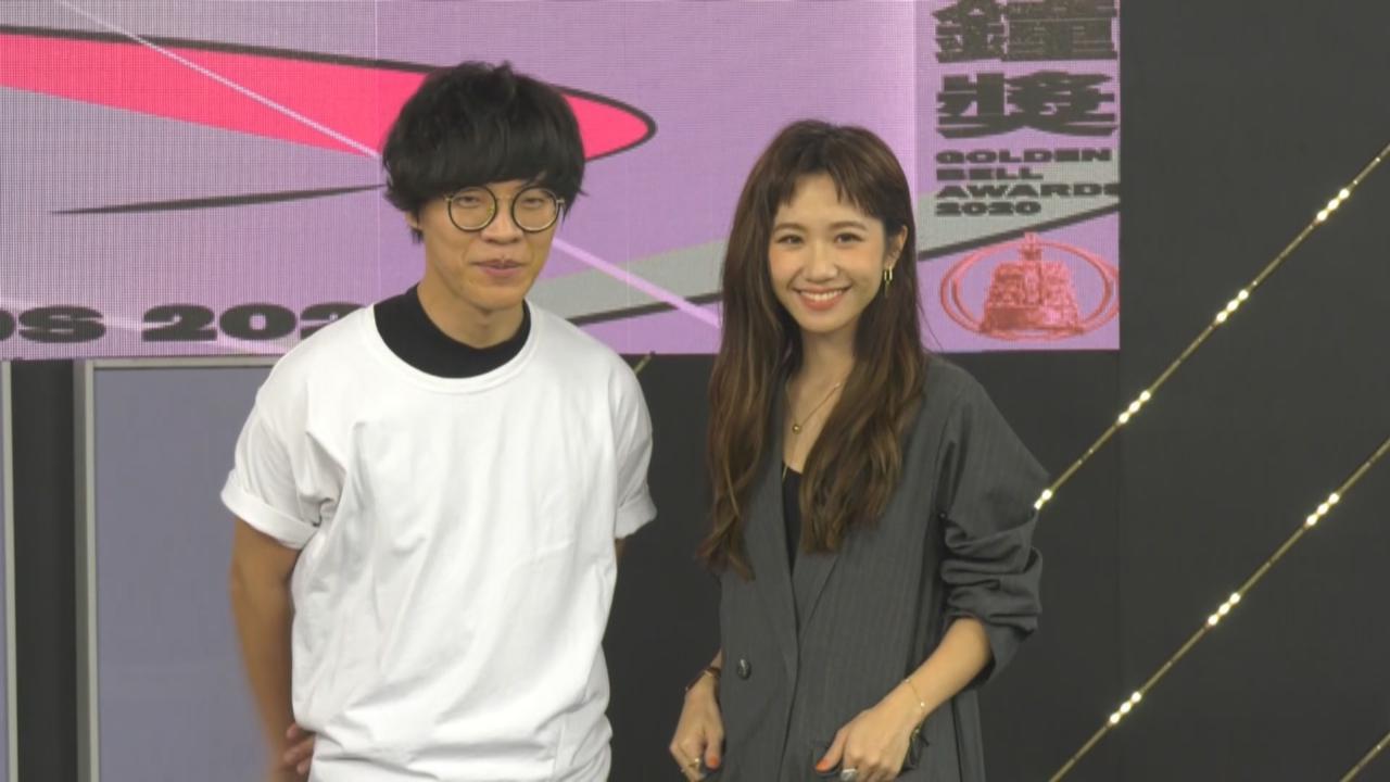 盧廣仲與緋聞女友Lulu搭檔主持 二人透露表演內容