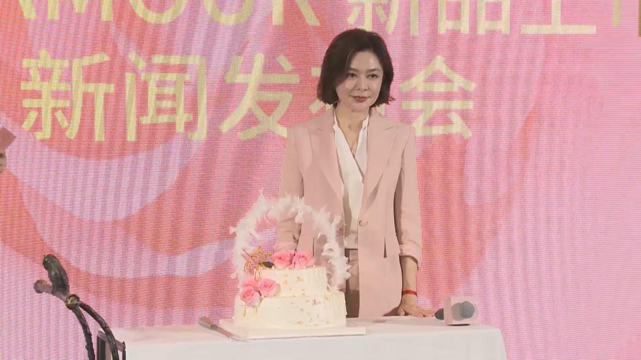 關之琳為自家品牌站台 58歲生日獲好友拍片祝賀