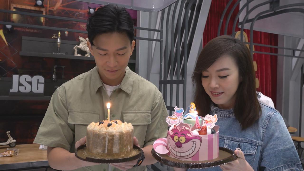 謝文欣為兩拍檔預早慶生 周志康生日願望全贈拍檔