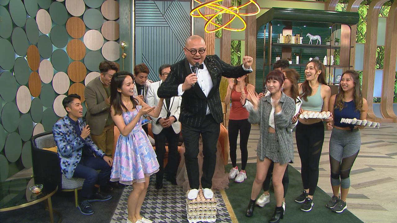 林盛斌表演踩雞蛋為保良籌款 生日與家人食車仔麵簡單慶祝