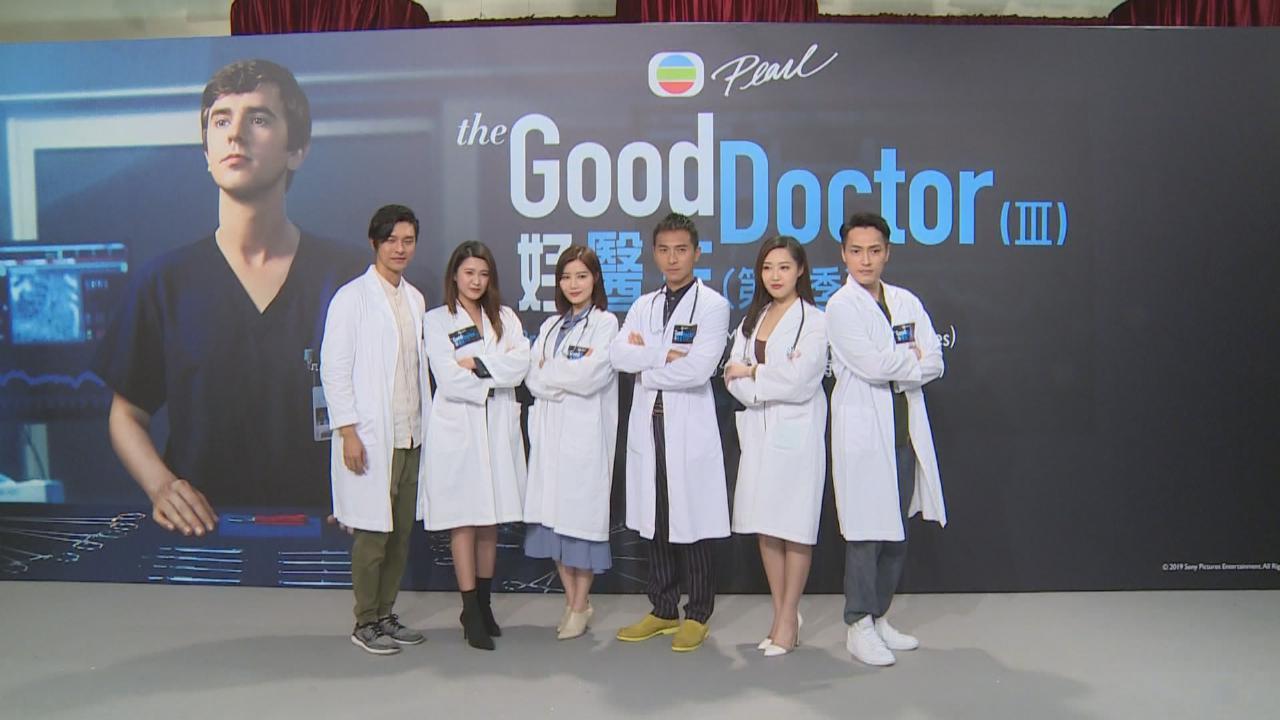 (國語)江嘉敏渴望演出醫生角色 被黃嘉樂爆小祕密