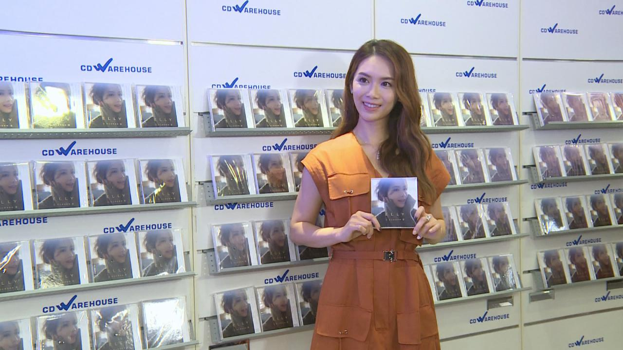 艾妮舉行新碟簽名會 分享專輯構思及製作過程