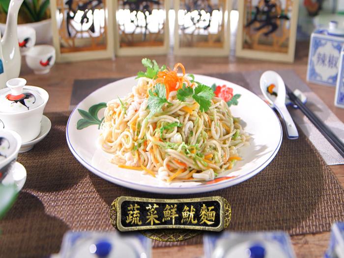 蔬菜鲜魷麵