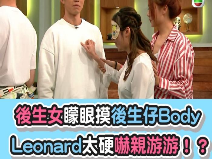 【#後生仔傾吓仔】Leonard太硬嚇親游游!?😱😱😱