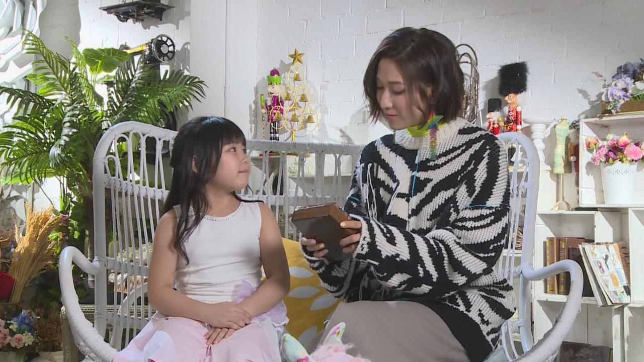 (國語)為兒科醫生演唱主題曲 鍾嘉欣喜能親自參與作曲