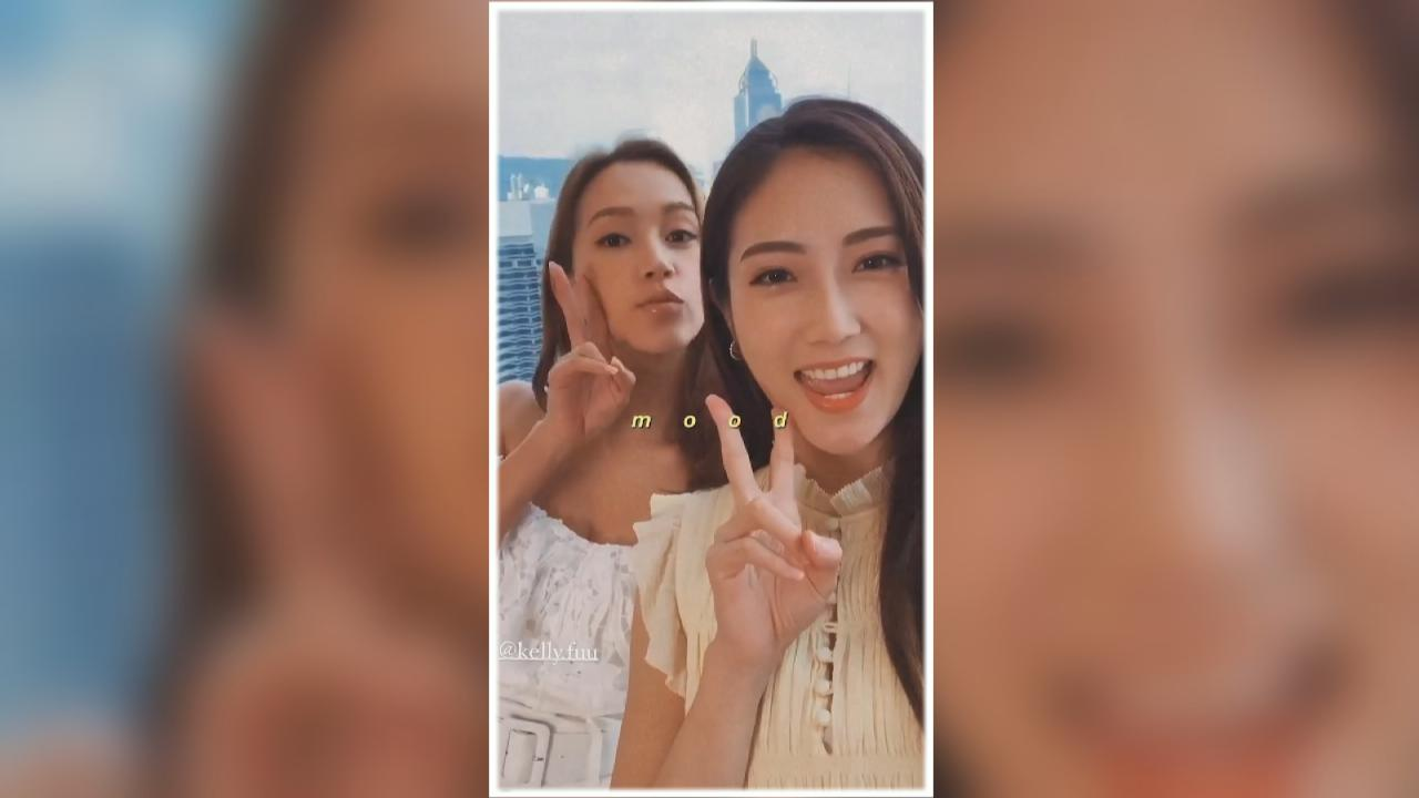 (國語)蔡嘉欣傅嘉莉傳不和 兩人親自開腔闢謠