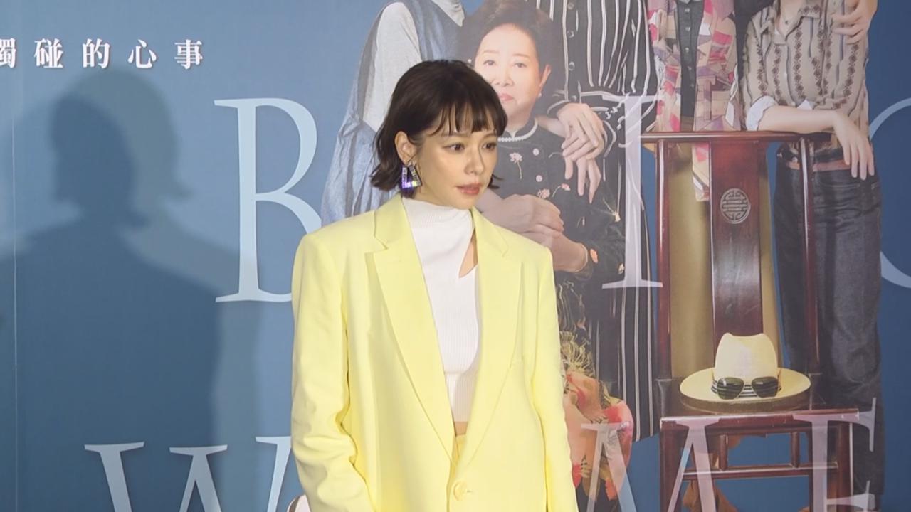 徐若瑄監製新戲入圍六項金馬 分享錄製主題曲過程坎坷