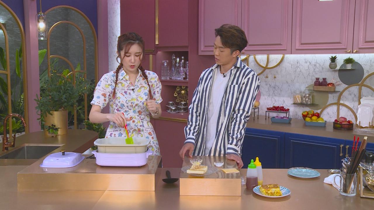 主播實驗廚房EP60 韓式街頭三文治