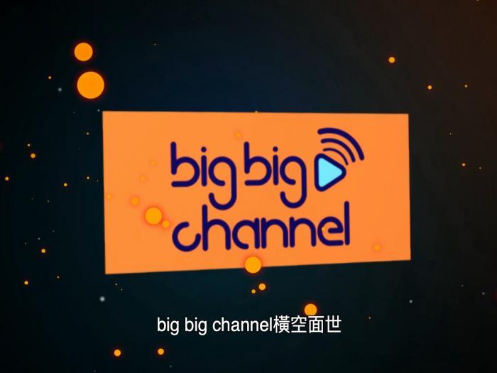 TVB Online Power 精彩無限 享購物樂趣