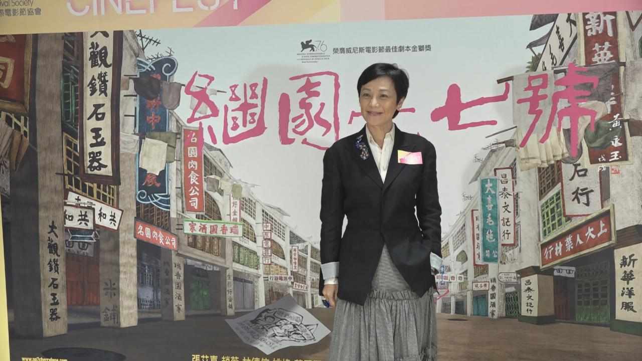 為楊凡執導動畫配音 張艾嘉被讚聲演角色入木三分