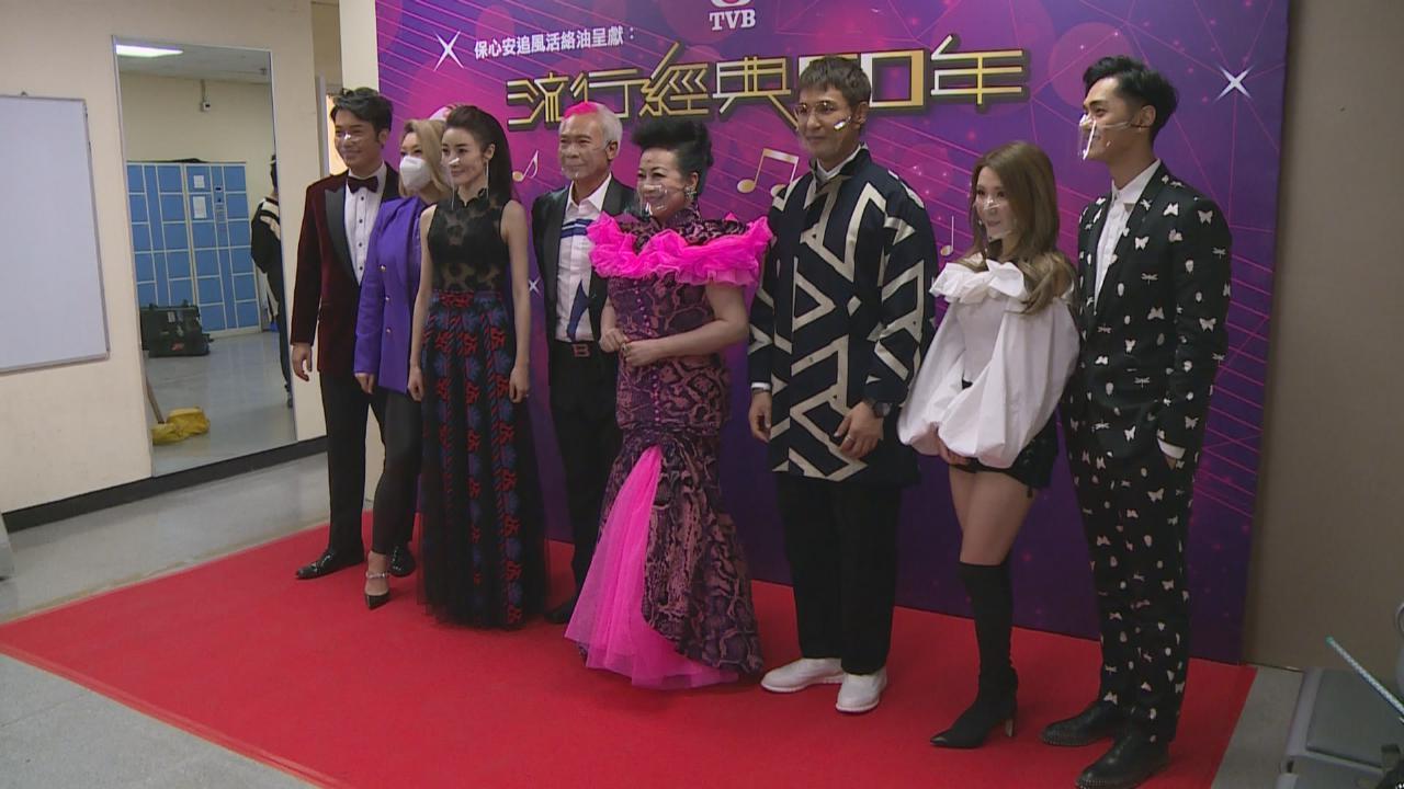 (國語)與陳展鵬上節目展歌喉 林夏薇為合唱特地學唱歌