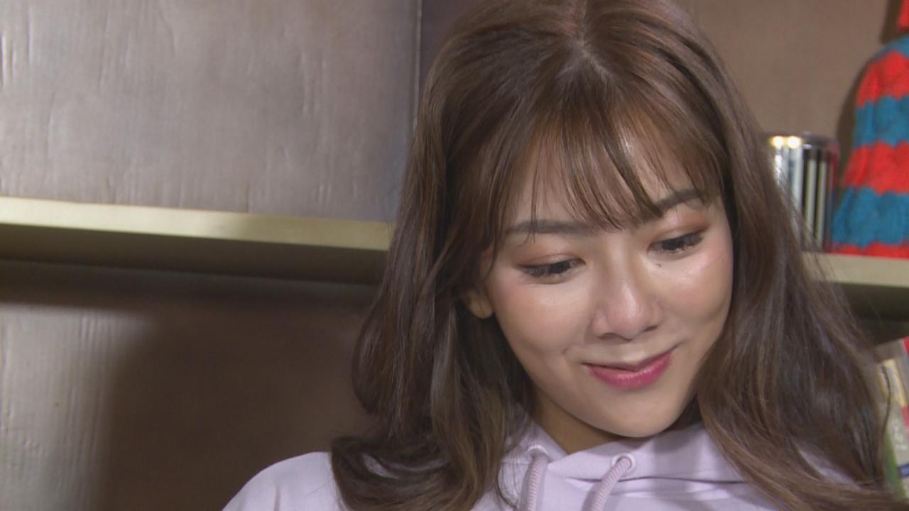 (國語)與鄭俊弘合演MV受好評 何雁詩笑言不期待未婚夫給驚喜