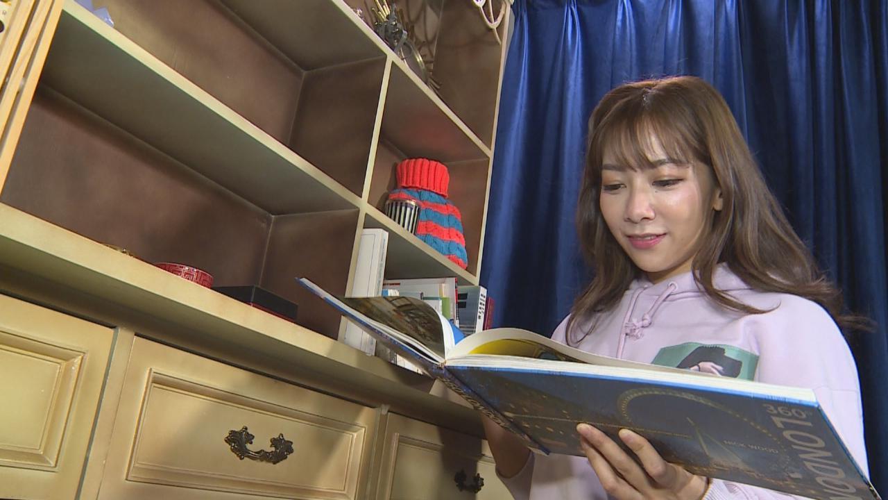 何雁詩寫歌贈未婚夫鄭俊弘 二人合演MV獲粉絲支持