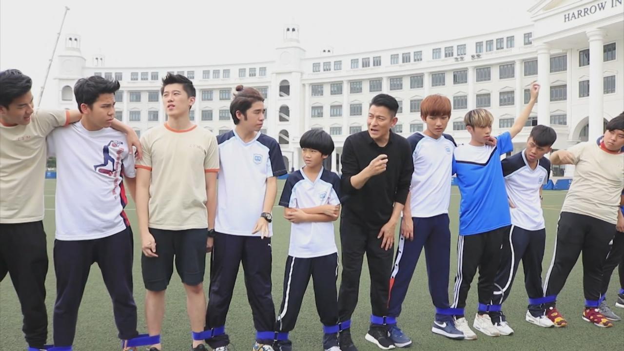 監製新片演音樂老師 劉德華與素人演員打成一片