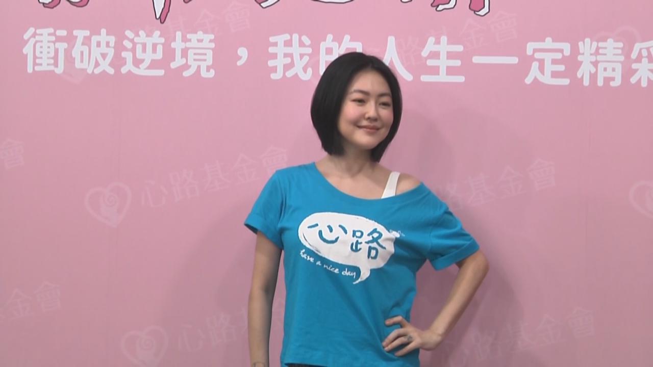小S台北出席公益活動 談祖母離世感傷感